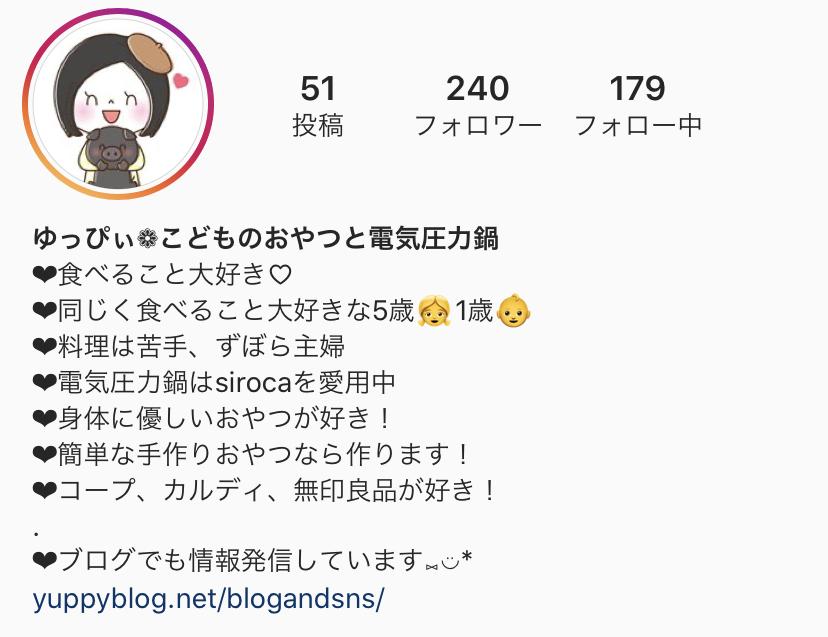 Instagramのプロフィールページ