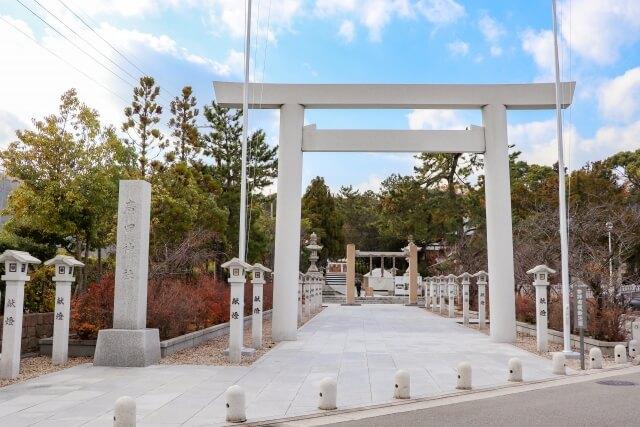 廣田神社の写真