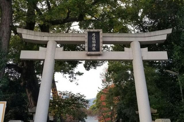 弓弦羽神社の写真